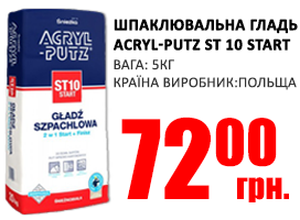 Acryl-putz1