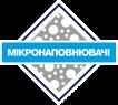 ua_mikrowypelniacze