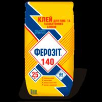Клей для піно- та газобетнних блоків Ферозіт 140