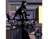 флюгер-собака