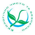 екологічно-чиста