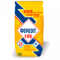Клей для керамічних плиток ТЕРМОСТІЙКИЙ Ферозіт 108
