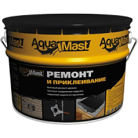 Ремонт-і-приклеювання-AquaMast