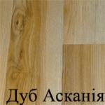 асканія